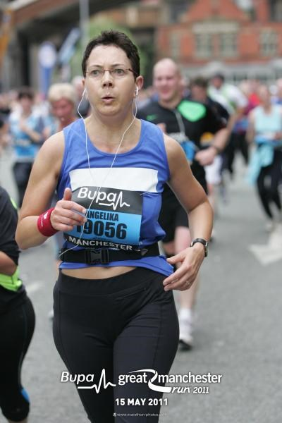 Manchester 10K, 2011 - always running with you & lots of special lieb, forever xxx