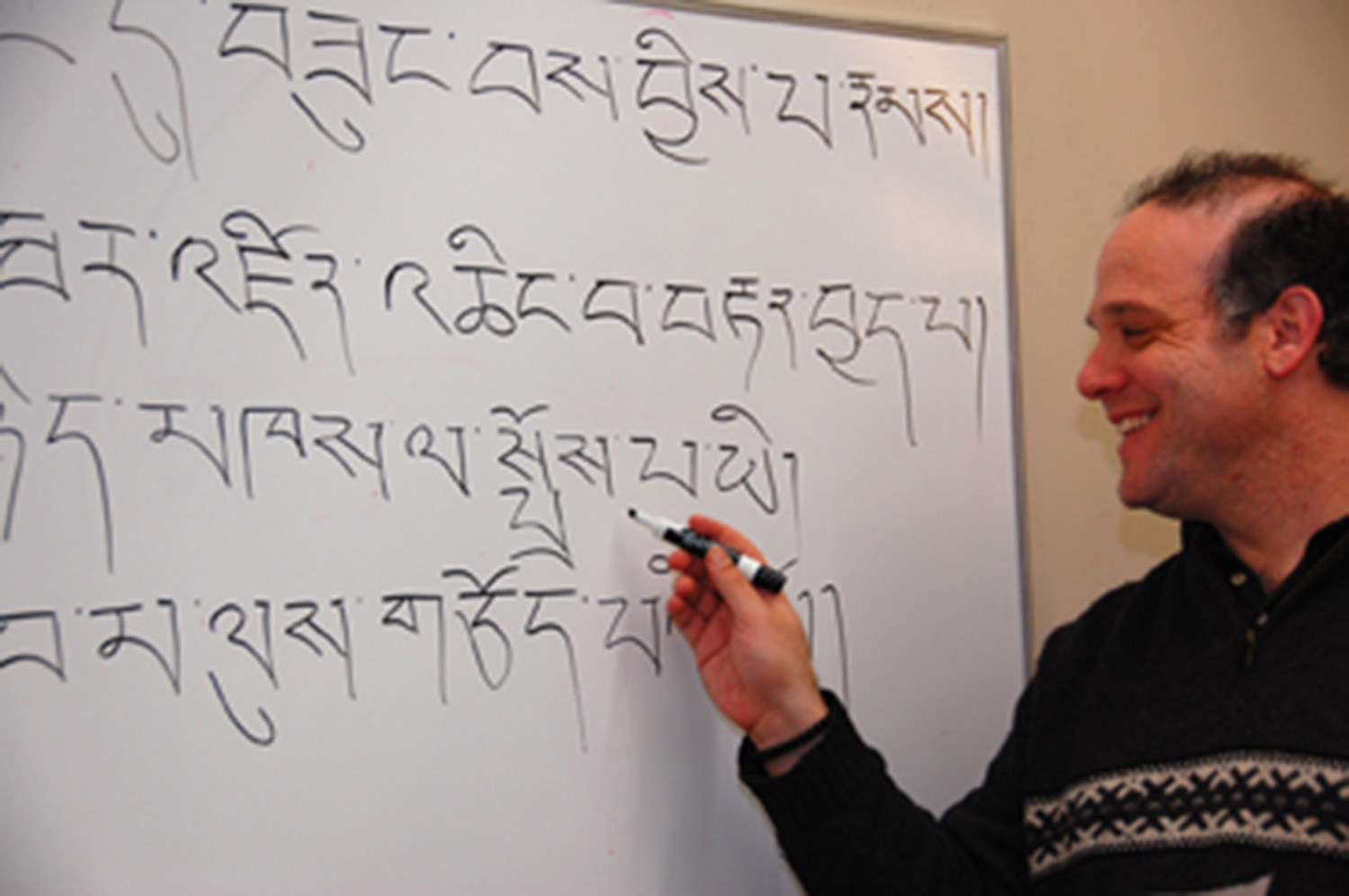 Jim Teaching Tibetan at Maitripa College
