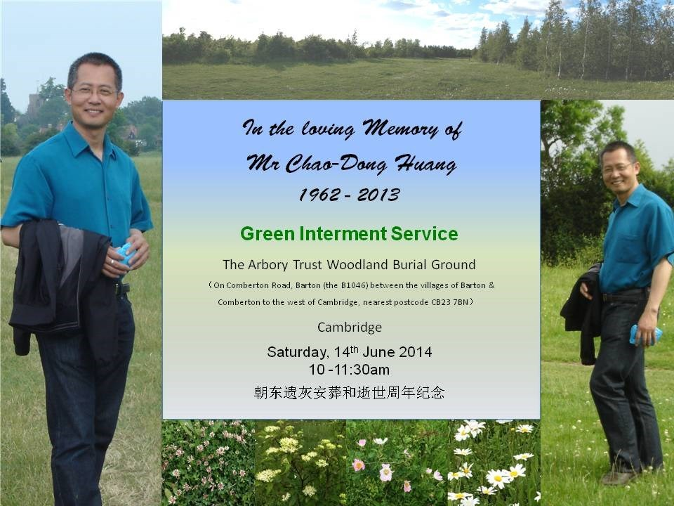 "Interment Invitation1 for 14th June 2014, please see ""Journal"" for details"