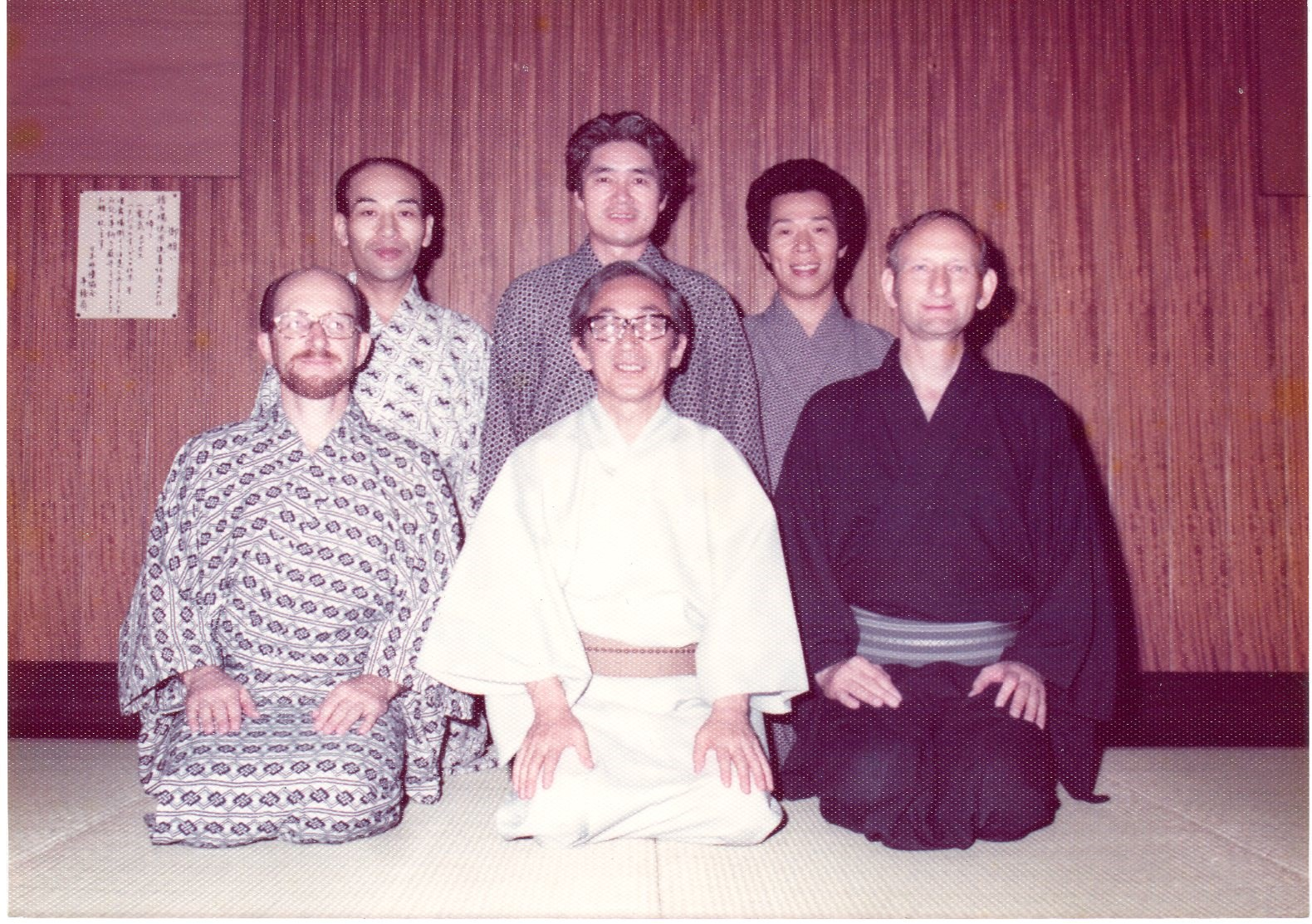 Matagoro sensei and his students, including James Brandon & Leonard Pronko in front row.