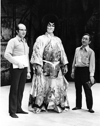 1973 Narukami.  James R Brandon and Nakamura Matagoro II co-directing the UH production.