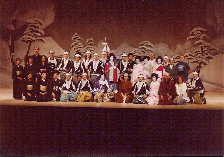 Chushingura - The 47 Samurai, cast & crew, University of Hawai'i 1979.